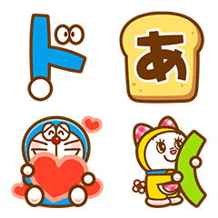 อิโมจิไลน์ Doraemon Letter Emoji