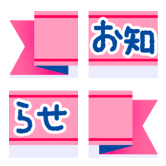 Connecting Emoji for Captions / lovely 2