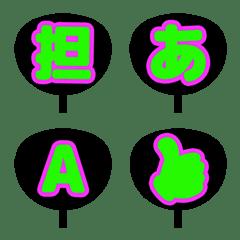 I love you very much Emoji 3