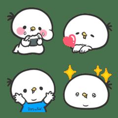 Dosukoitaro Emoji