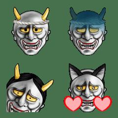 Hannya  emoji