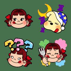 อิโมจิไลน์ FUJIYA Milky Peko's Emoji
