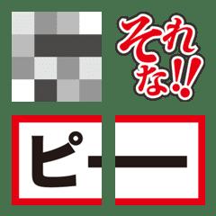 It looks like a telop Emoji