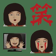 อิโมจิไลน์ Horror Emoji1