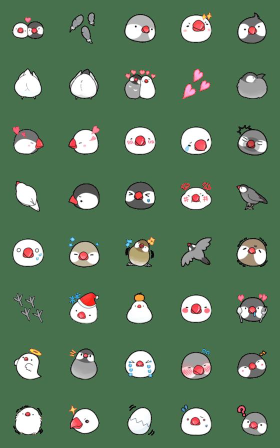 Java sparrow Emoji – LINE Emoji | LINE STORE