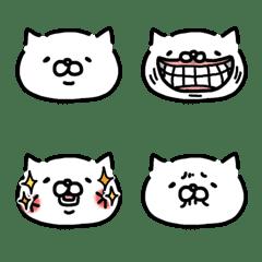 White guy -Emoji-