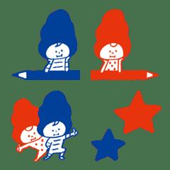 mizutama-BUN and BOU Emoji
