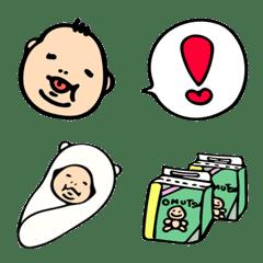 寶貝嬰兒用品