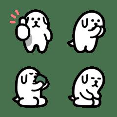 BALLOON DOG EMOJI (LITTLE DOG)
