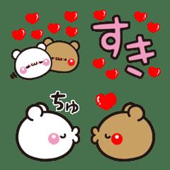 Amore!bears  Emoji