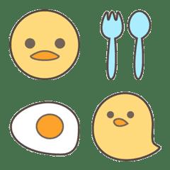 baby bird emoji