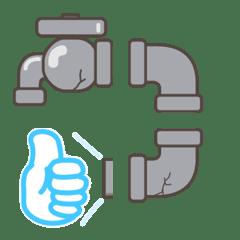 Pipe Emoji Iphone