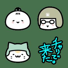 Kame Chari Emoji