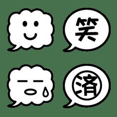 Speech bubble Emoji – LINE Emoji | LINE STORE