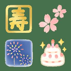 season and event emoji