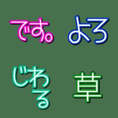 Ending of word Emoji