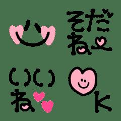Heart full conversation Emoji