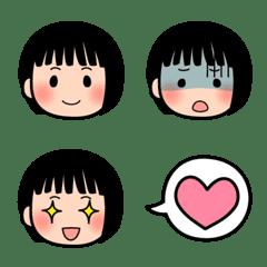 Musumecyan Emoji