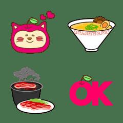 NEKORIN_Emoji