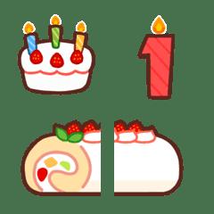 Birthday Emoji Set LINE