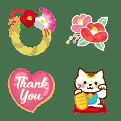 Cute New Year's Holiday Emoji