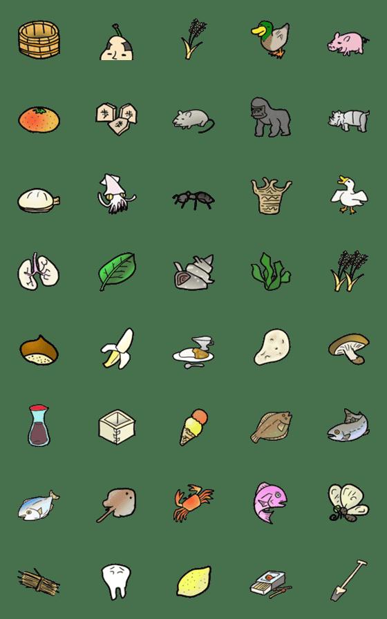 emoji malvorlagen jepang
