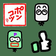 Ponkotsu-kun