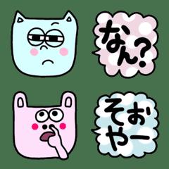 Saga dialect !emoji2
