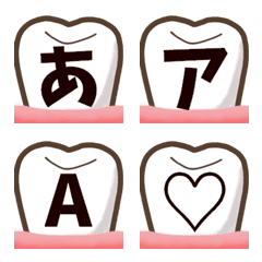 Emoji in which tooth grows side by side