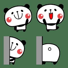 However, it is Panda. No. 2