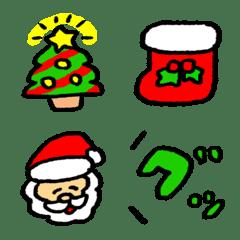 Kawaii Emoji >> Merry Christmas