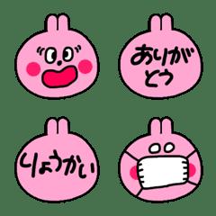 Rabbit (Free ver)