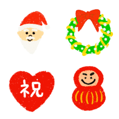 Winter Simple Emoji