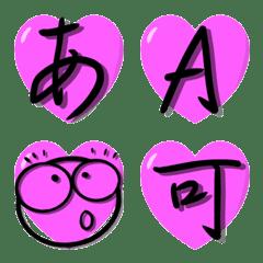 Emoji(Semi-cursive script) with a Heart.