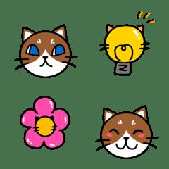 choko cat Emoji