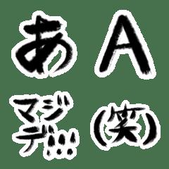 Manji Fude handwriting Emoji&moji simple