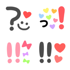 exclamation mark mix – LINE Emoji | LINE STORE