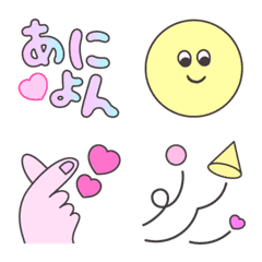 Korean cute illustration emoji – LINE Emoji | LINE STORE