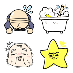 Easy to use funny Emoji – LINE Emoji | LINE STORE