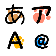 Reliask basic font Emoji