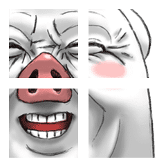 sirobuutan Emoji 2