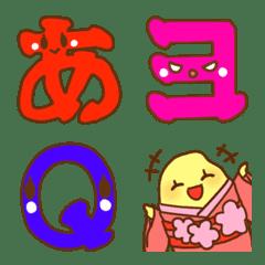komekochan