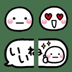 2ko_emoji