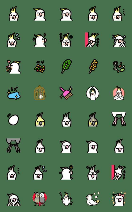 COCKATIEL-Emoji-BY TEMORUN – LINE Emoji | LINE STORE