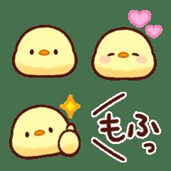 Soft and cute chick Emoji