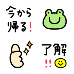 every day use family emoji