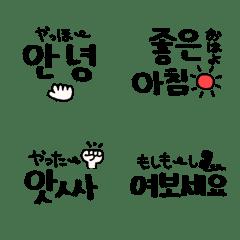 Korean emoji – LINE Emoji | LINE STORE