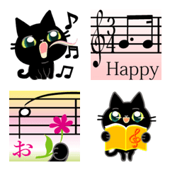 Singing black cat  – LINE Emoji | LINE STORE