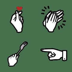 Monotone hand emoji