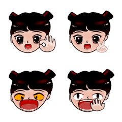 Arena emoji